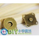 Magnet Button 11mm