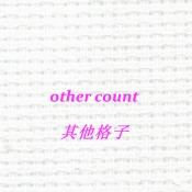 other count fabric