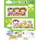 Baby Goods 6